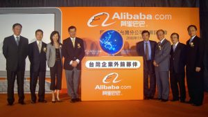 harga saham alibaba